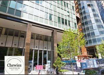 Chewies Restaurant – Commercial Aluminum Storefront Door