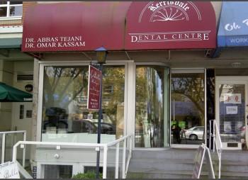 Kerrisdale Dental Centre – Glass Wall – Entrance Door