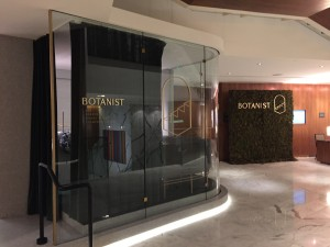 Curved glass wall with curved metals